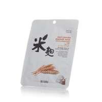 Veido kaukė su ryžių raugu MITOMO Rice Leaven Essence Face Mask 25g