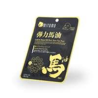 Veido kaukė su auksu ir arklio taukais MITOMO Gold and Horse Oil Black Sheed Face Mask 25g