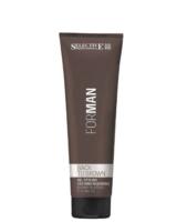 Nusiplaunantis kaštoninės spalvos plaukų formavimo gelis Selective For Man Back To Brown 150 ml