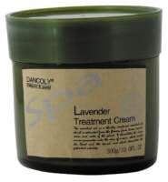 Aromatinis kremas-kaukė su levandų aliejumi Dancoly Spa Lavender Treatment Cream 300 g