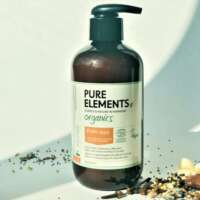 Plaukų iššukavimą palengvinantis drėkinamasis aguonų kremas Poppy Seed Detangling Cream 250ml